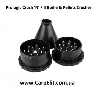 Круша Prologic Crush 'N' Fill Boilie & Pellets Crusher