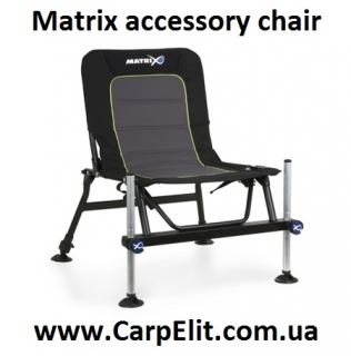 Кресло Matrix accessory chair