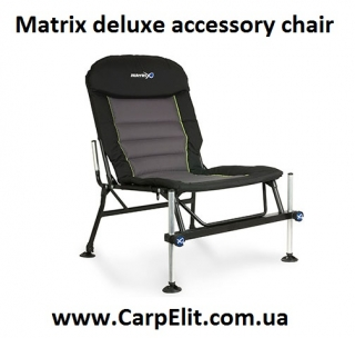 Кресло Matrix deluxe accessory chair