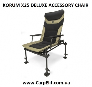 Кресло KORUM X25 DELUXE ACCESSORY CHAIR