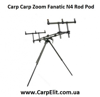 Род под Carp Carp Zoom Fanatic N4 Rod Pod