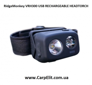 Фонарик RidgeMonkey VRH300 USB RECHARGEABLE HEADTORCH