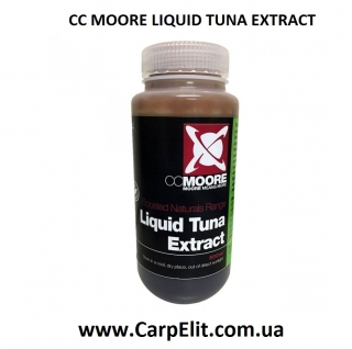 Ликвид CC MOORE LIQUID TUNA EXTRACT