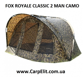 Палатка FOX ROYALE CLASSIC 2 MAN CAMO