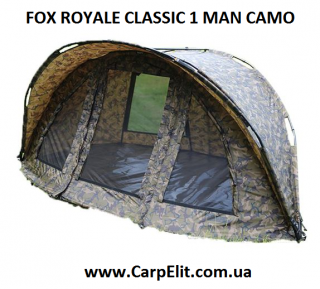 Палатка FOX ROYALE CLASSIC 1 MAN CAMO