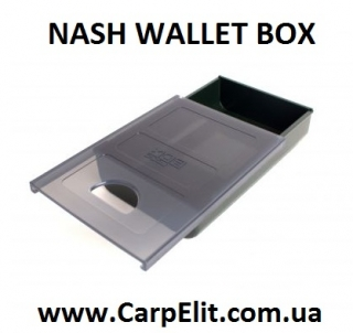 Коробка NASH WALLET BOX