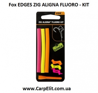 Набор для зиг-риг FOX EDGES ZIG ALIGNA FLUORO - KIT