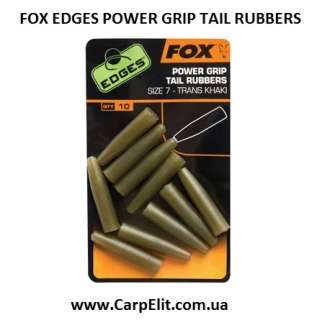 Конус FOX EDGES POWER GRIP TAIL RUBBERS