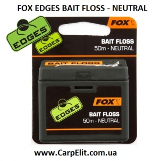 Нить FOX EDGES BAIT FLOSS - NEUTRAL