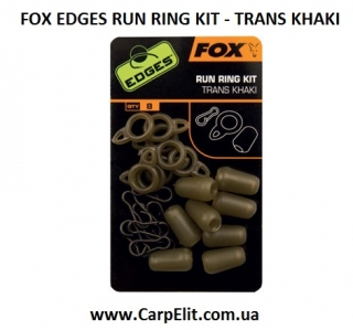 FOX EDGES RUN RING KIT - TRANS KHAKI