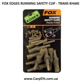 Клипса FOX EDGES RUNNING SAFETY CLIP - TRANS KHAKI