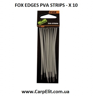 ПВА фиксатор FOX EDGES PVA STRIPS - X 10