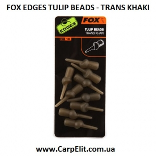 Клипса FOX EDGES TULIP BEADS - TRANS KHAKI