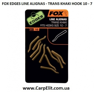 Лентяйка FOX EDGES LINE ALIGNAS - TRANS KHAKI HOOK 10 - 7