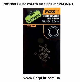 Колечки FOX EDGES KURO COATED RIG RINGS - 2.5MM SMALL