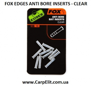 Сердечник FOX EDGES ANTI BORE INSERTS - CLEAR