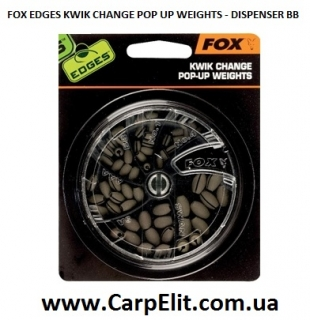 Грузики быстросъемные FOX EDGES KWIK CHANGE POP UP WEIGHTS - DISPENSER (BB)