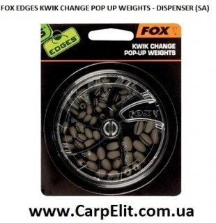 Грузики быстросъемные FOX EDGES KWIK CHANGE POP UP WEIGHTS - DISPENSER (SA)