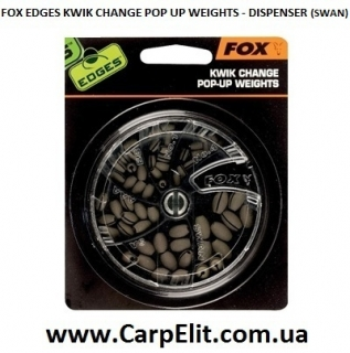 Грузики быстросъемные FOX EDGES KWIK CHANGE POP UP WEIGHTS - DISPENSER (SWAN)