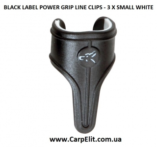 Клипса BLACK LABEL POWER GRIP LINE CLIPS - 3 X SMALL WHITE x3