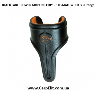 Клипса BLACK LABEL POWER GRIP LINE CLIPS - 3 X SMALL ORANGE x3