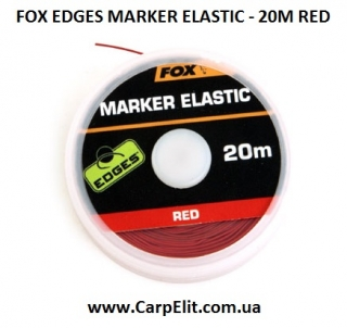 Маркерная нить FOX EDGES MARKER ELASTIC - 20M RED