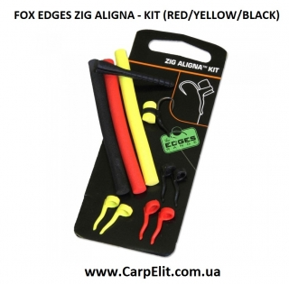 Набор для зиг риг FOX EDGES ZIG ALIGNA - KIT (RED/YELLOW/BLACK)