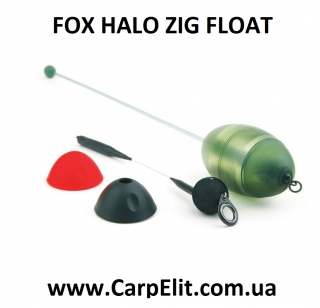 Зиг риг система FOX HALO ZIG FLOAT