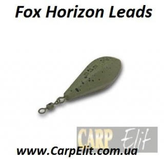 Fox грузило Horizon Leads