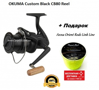 Катушка OKUMA Custom Black CB80 Reel