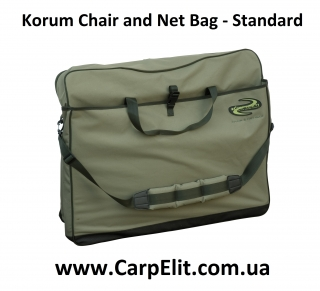 Чехол Korum Chair and Net Bag - Standard