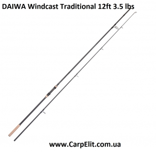 Удилище DAIWA Windcast Traditional 12ft 3.5 lbs