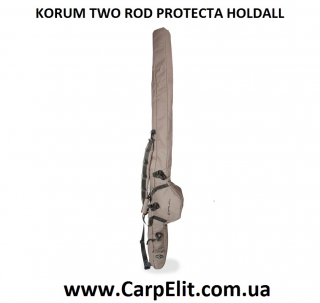 Чехол KORUM TWO ROD PROTECTA HOLDALL