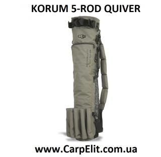 Чехол KORUM 5-ROD QUIVER