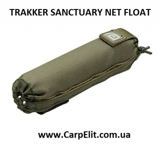 Понтон TRAKKER SANCTUARY NET FLOAT