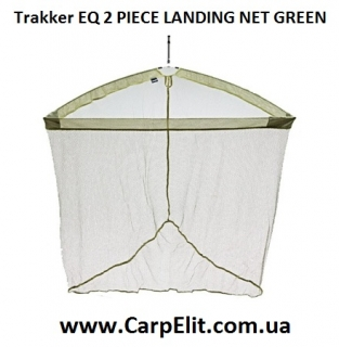 Подсак Trakker EQ 2 PIECE LANDING NET GREEN