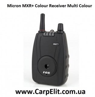 Ресивер Micron MXR+ Colour Receiver Multi Colour