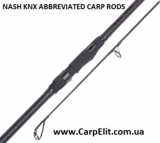 Удилище NASH KNX ABBREVIATED CARP RODS 12ft 3.5lb