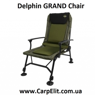 Кресло Delphin GRAND Chair