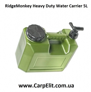 Канистра RidgeMonkey Heavy Duty Water Carrier 5L