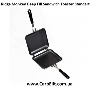 Тостер Ridge Monkey Deep Fill Sandwich Toaster Standart