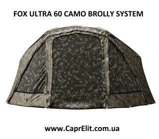 Полузонт - система FOX ULTRA 60 CAMO BROLLY SYSTEM