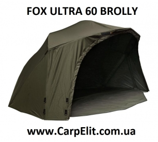 Палатка FOX ULTRA 60 BROLLY