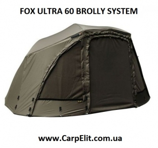 Палатка FOX ULTRA 60 BROLLY SYSTEM