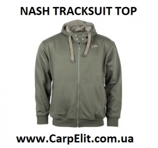 Толстовка NASH TRACKSUIT TOP