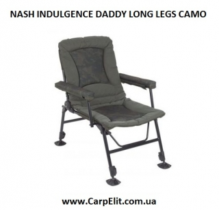 Кресло NASH INDULGENCE DADDY LONG LEGS CAMO