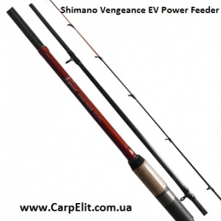 Фидер Shimano Vengeance EV Power Feeder