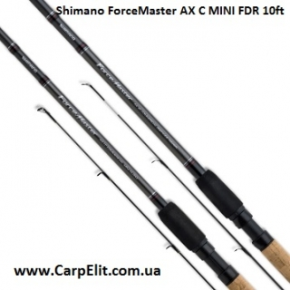 Фидер Shimano ForceMaster AX C MINI FDR 10ft