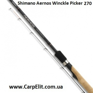 Фидер Shimano Aernos Winckle Picker 270