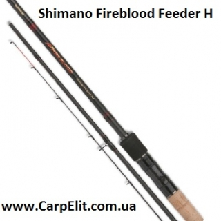 Фидер Shimano Fireblood Feeder H